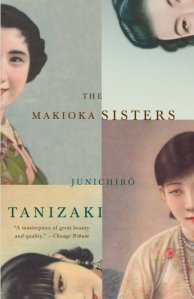 the_makioka_sisters.large